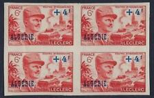 FRANCE ALGERIA 1948 SEMI POSTAL Sc B54 IMPERF BLOCK OF 4 ONE LIGHT HINGED TOP