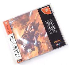 Ikaruga Sega Dreamcast Japon Video Game Japonais JPN