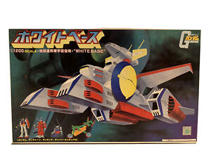 Mobile Suit Gundam White Base 1/1200 Bandai 8702 Vintage NEW