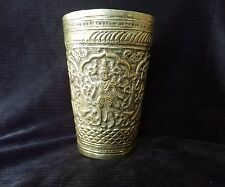 Rare Vintage Siam India Tibet Hand Engraved Tooled Lassi Cup Glass Silver Tone