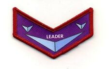 Activision Starmaster Leader patch -- FREE SHIPPING to US addresses