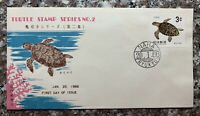 1966 RYUKYU ISLANDS FIRST DAY COVER STAMP #137 HAWKSBILL TURTLE SERIES NO. 2