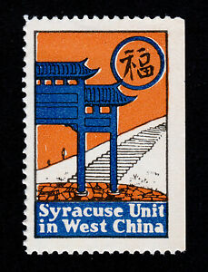 POSTER STAMP 'THE SYRACUSE UNIT IN WEST CHINA' CHUNGKING 1924