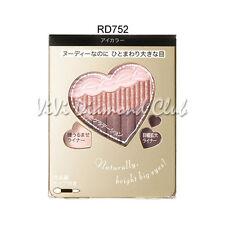 Shiseido INTEGRATE Nudi Glade Eyes Eyeshadow Palette 3.3g ***RD752***