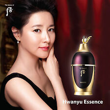The History of Whoo Hwanyu Essence 50ml (Korea Cosmetic)