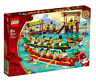 LEGO 80103 Dragon Boat Race 2019 Chinese festival ~ NEW & Unopened~