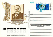 1977 Russian postcard SOVIET ROCKET ENGINEER, SPACECRAFT DESIGNER S.P.KOROLEV