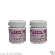 2 x Hamdard Qurs Abyaz (40 Tablets) Herbal Unani Product free shipping worldwide