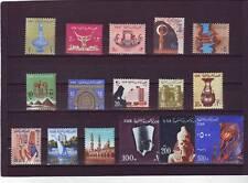 EGITTO-SG769-780 & 782-785 Gomma integra, non linguellato 1964 Definitives 1m - 40m & 60m - 500m