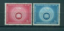 Nations Unies New York 1957 - Michel n. 57/58 - FUNU - UNEF