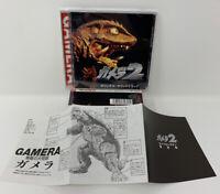 GAMERA 2: ATTACK OF LEGION ORIGINAL SOUNDTRACK CD JAPAN 1990s GODZILLA KAIJU