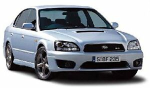 Fujimi 1/24 Subaru Legacy B4 RSK / RS30(Japan imports)