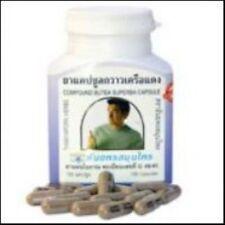 100 Butea Superba capsules, Thanyaporn Herbs Thailand 20 - 24 months expiry date