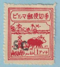 BURMA - JAPANESE OCCUPATION 2N3  NO GUM AS ISSUED - NO FAULTS EXTRA FINE!