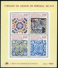 Portugal 1531b S/S, MI Bl.38, MNH. Antique Tile Designs, 1982