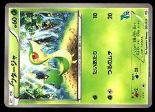 POKEMON JAPANESE CARD CARTE N° 001/037 SNIVY HS (15)