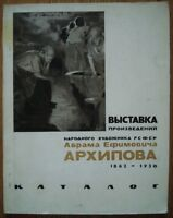 Arkhipov A. (1862-1930) Russian painting Catalog of exhibition 1963