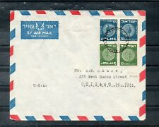 Israel Scott #19, #21 Coins Tete Beche Pairs on Cover Mailed to the USA!!