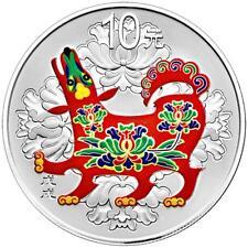 China 10 Yuan 2018 Lunar - Hund / Dog  30 gr. Silber PP in Farbe