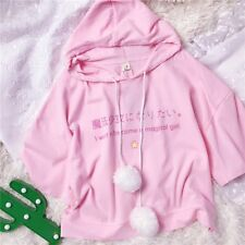 Kawaii Summer Lolita Small Fresh Pink Hooded T-shirt Short Sleeve Preppy Style