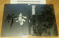 UnSealed Metal Gear Rising Revengeance Steelbook with DLC NO GAME for XBox 360