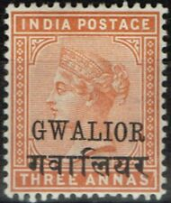 Lightly Hinged Victoria (1840-1901) India Stamps (Pre-1947)
