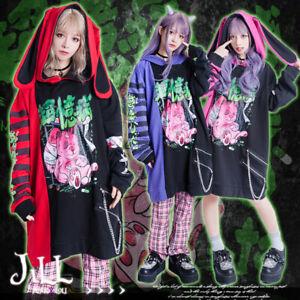 harajuku kawaii menhera Coward virus rabbit bunny ear striped hoodie JJ2309