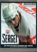SERGEI FEDOROV The Detroit Free Press DETROIT RED WINGS 8x10 Collector Card!