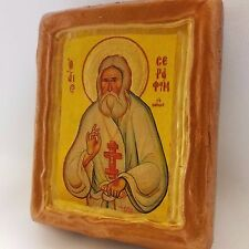 Saint Seraphim of Sarov Rare Byzantine Eastern Orthodox Church Icon Art