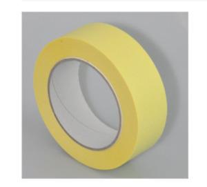 Masking Tape Low Tack Multi Surface DIY Painters Decorators 50M Rolls All Sizes