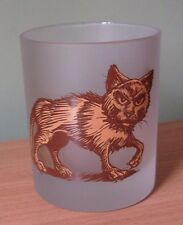 Harry Potter - Mrs Norris The Cat Frosted Glass Tumbler - Very Rare - New