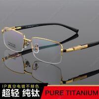 Hight Quality 100% Pure Titanium Frames Half Rimless Glasses for Varifocal Lens