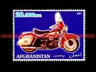 HARLEY DAVIDSON 1200 FLH Electra Glide 1966 AFGHANISTAN Moto Timbre Poste Stamp