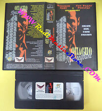 VHS film DEADLY CHASE 1995 RUSSIA CRYSTAL SKY 0010 (F102) no dvd