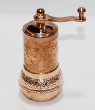 DEFECTIVE DECORATIVE ANTIQUE SILVER TURKISH SPICE HAND MILL GRINDER 4.3 INCH
