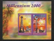 2000 Millennium Mini sheet Complete MUH/MNH as issued