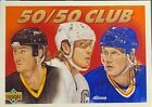 1991-92 Upper Deck Hockey Cards 69