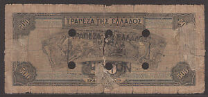"""1932/01/10 500 DRACHMAS REISSUED NOTE PRINTED BY A.B.C. CACHET """"VOLOS""""."""