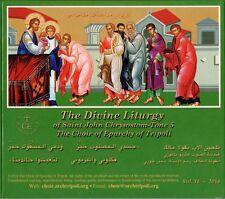 2 CDs Orthodox Divine Liturgy chanted Arabic by Tripoli & Koura Choir Vol11 -NEW