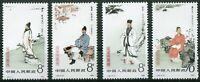 VR China Nr. 1892 - 1895 ** J.92 MNH postfrisch Dichter und Philosophen 1983