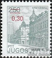 Yugoslavia 1967A mint never hinged mnh 1983 Postage stamp
