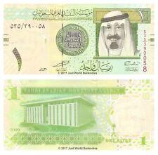 Saudi Arabia 1 Riyal 2009 P-31b Banknotes UNC