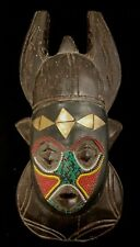 Ornate Hand Crafted Wood Wooden African Africa Mask Wall Decoration Ghana Native