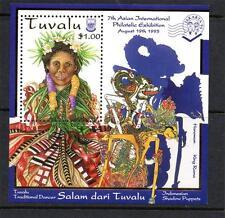 TUVALU MNH 1995 MS744 JAKARTA 95 STAMP EXHB MINI SHEET