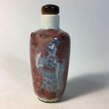Chinese Antique Porcelain Snuff Bottle, Underglaze Blue Red Glaze Estate