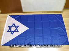 Banderas bandera israel marine impresión digital - 90 x 150 cm