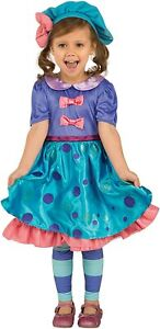 Rubie's Little Charmers Lavender Child Costume, Small 4-6