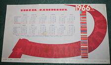 Vtg Soviet CALENDAR 1966 USSR Poster Hammer and sickle Flag Communist propaganda