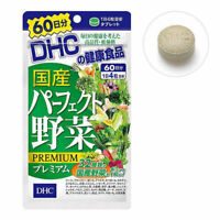 DHC Domestic Perfect Vegetable Premium Supplement [60 days] 240 Tablets JAPAN