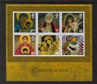 MS2588 2005 Christmas Miniature Sheet - UNMOUNTED MINT